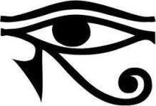 rx eye heru